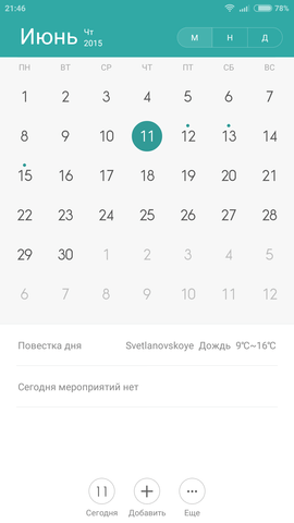 Screenshot_2015-06-11-21-46-40