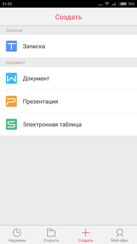 Screenshot_2015-06-11-21-52-26