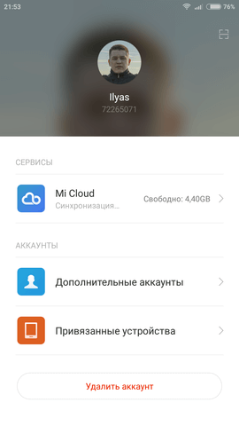 Screenshot_2015-06-11-21-53-56