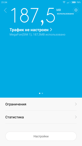 Screenshot_2015-06-11-21-54-45