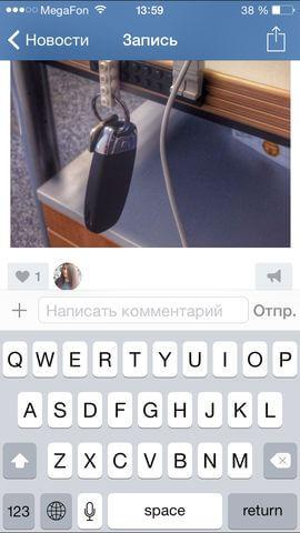 неадаптированное под Apple iPhone 6 Plus приложение VK