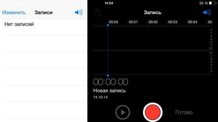 приложения для Apple iPhone 6 Plus в альбомной ориентации