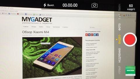 режим съемки 1080p видео со скоростью 60 к/с в Apple iPhone 6