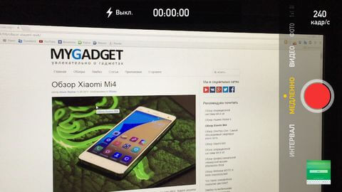 режим съемки замедленного видео в 240 к/с в Apple iPhone 6