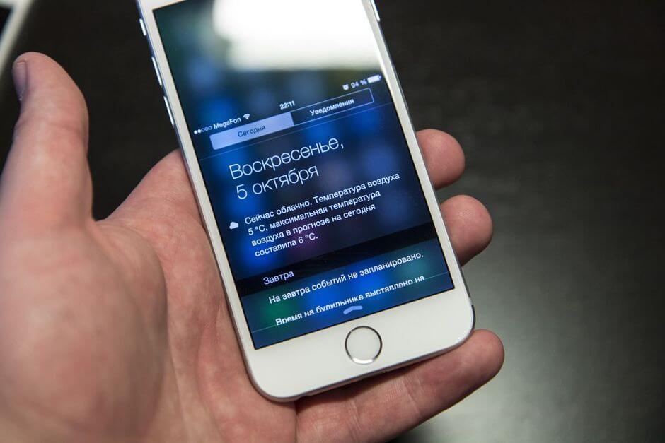 режим управления одной рукой в Apple iPhone 6
