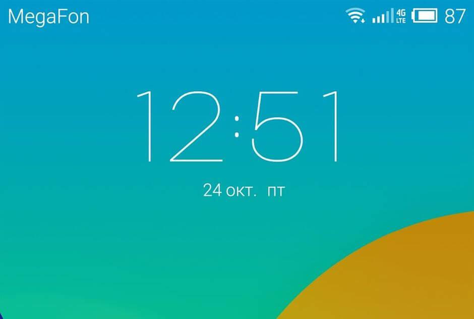 Flyme OS4 на Meizu MX4