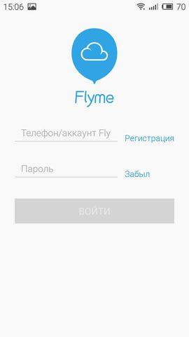 инструкция по flyme 4