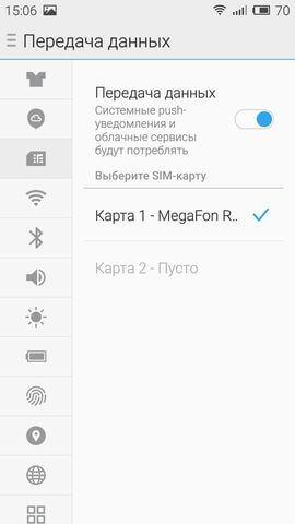 S50721-150653