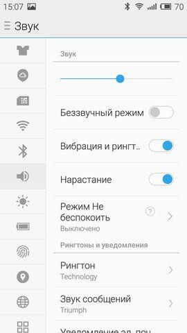 Как сделать звонок на айфон нарастающий