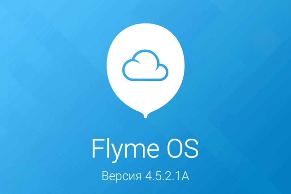 Обзор операционной системы Flyme OS4.5