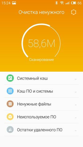 S50721-152432