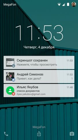 Screenshot_2014-12-04-11-53-46
