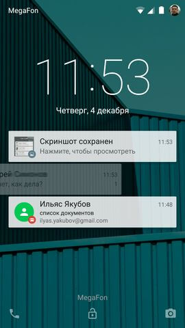 Screenshot_2014-12-04-11-53-53