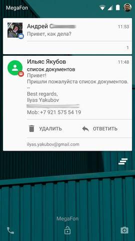 Screenshot_2014-12-04-11-54-04