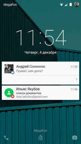 Screenshot_2014-12-04-11-54-41