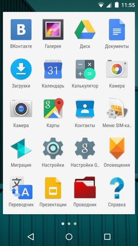 Screenshot_2014-12-04-11-55-20