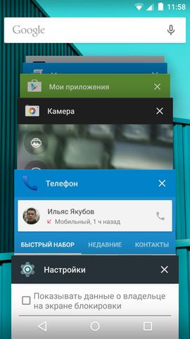 Screenshot_2014-12-04-11-58-52