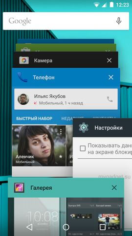Screenshot_2014-12-04-12-24-01