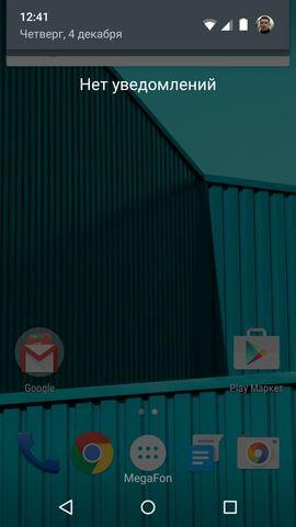 Screenshot_2014-12-04-12-41-38