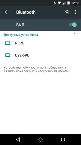 Screenshot_2014-12-04-12-53-26
