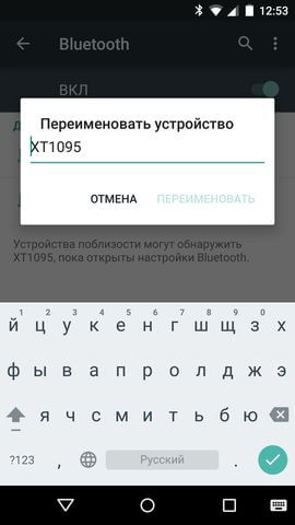 Screenshot_2014-12-04-12-53-38