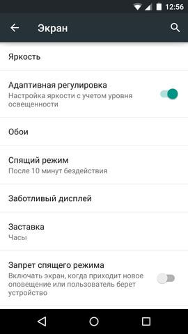 Screenshot_2014-12-04-12-57-01