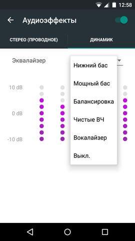 Screenshot_2014-12-04-12-58-54