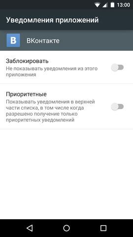 Screenshot_2014-12-04-13-00-12