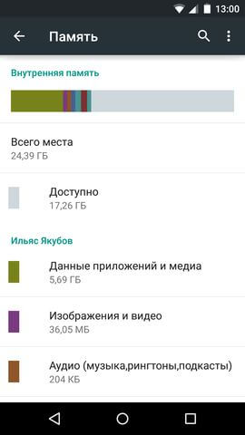 Screenshot_2014-12-04-13-00-33