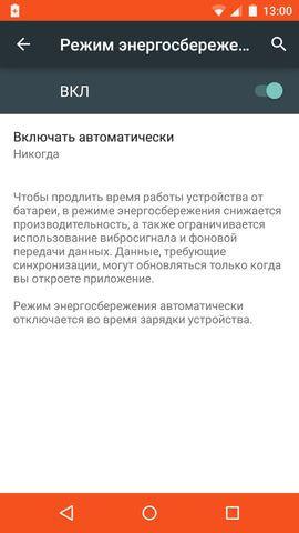 Screenshot_2014-12-04-13-00-56