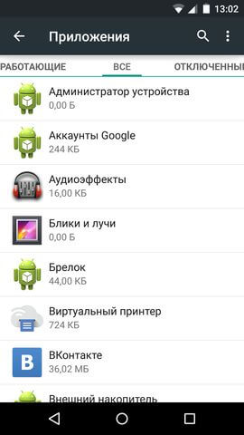 Screenshot_2014-12-04-13-02-01