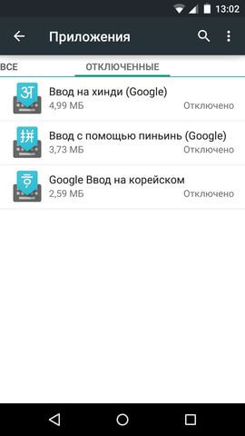 Screenshot_2014-12-04-13-02-07