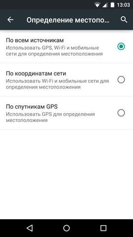 Screenshot_2014-12-04-13-03-15