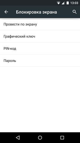 Screenshot_2014-12-04-13-03-29