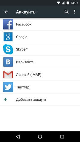 Screenshot_2014-12-04-13-07-59