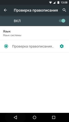 Screenshot_2014-12-04-13-08-25