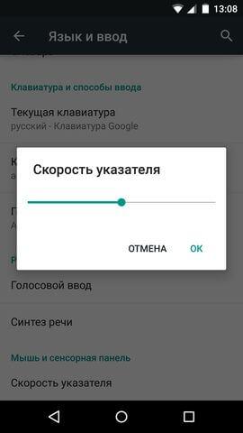 Screenshot_2014-12-04-13-08-53