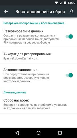 Screenshot_2014-12-04-13-09-11