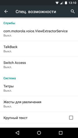 Screenshot_2014-12-04-13-10-19