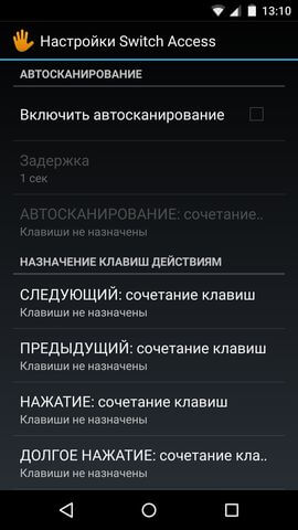 Screenshot_2014-12-04-13-10-53