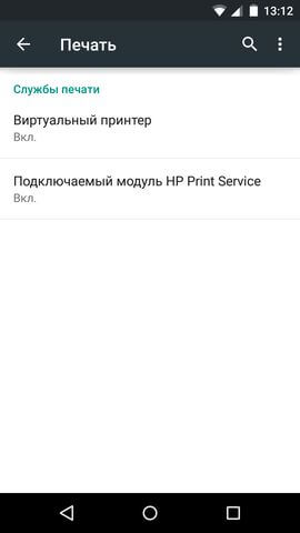 Screenshot_2014-12-04-13-12-34