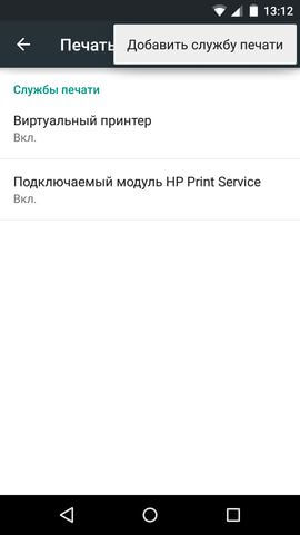 Screenshot_2014-12-04-13-12-43