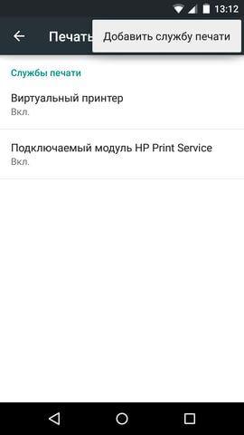 Screenshot_2014-12-04-13-12-43
