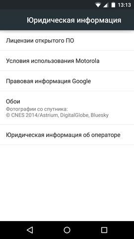 Screenshot_2014-12-04-13-13-16