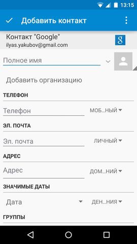 Screenshot_2014-12-04-13-15-41