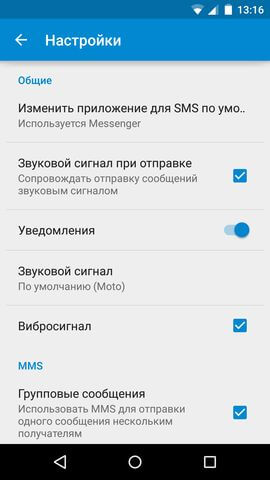 Screenshot_2014-12-04-13-16-32