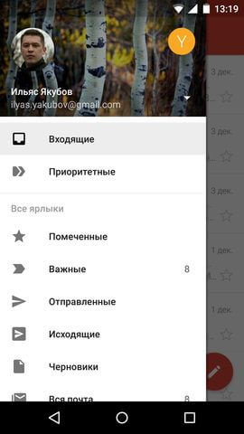 Screenshot_2014-12-04-13-19-20