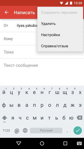 Screenshot_2014-12-04-13-20-26