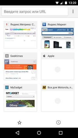 Screenshot_2014-12-04-13-20-38