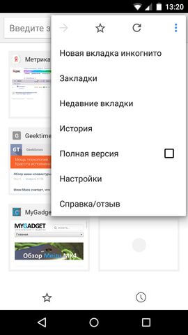 Screenshot_2014-12-04-13-21-00